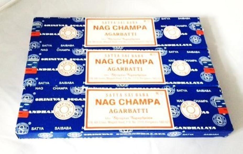 学部取り扱い帽子Satya Nag Champa Incense Sticks 40 Gram 3 Pack by Satya [並行輸入品]