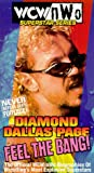 Superstar Series: Diamond Dallas Page [VHS] [Import]