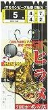ヤマシタ(YAMASHITA) ヒラメ仕掛 HRN1SB 5-4-7