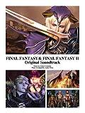 ゲームミュージック ファイナルファンタジー 1・2 オリジナルサウンドトラック (ゲーム・ミュージック / 植松 伸夫 のシリーズ情報を見る