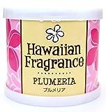 ハワイアン雑貨 ハワイ雑貨/ハワイアン フレグランス缶 芳香剤 プルメリア 【お土産】
