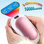 【さらに40%+200円OFF!】Sross USB充電式 電気カイロ - 10,000mAhモバイルバッテリー