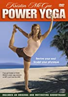 Power Yoga [DVD]