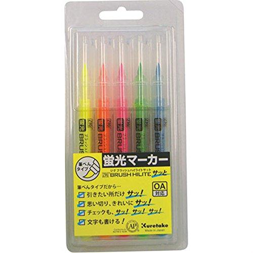 呉竹 水性ペン 蛍光ペン ZIG ブラッシュハイライト サッと BHS-55/5V 5色