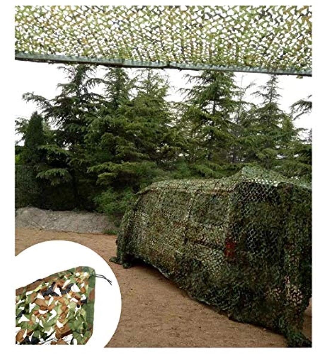 セクションロックサイレングリーン迷彩ネット、2 M X 3 M陸軍軍用狩猟森林迷彩ネット、屋外の太陽、テーマパーティーの装飾、カーカバー迷彩ネット、オプションのマルチサイズ (Size : 4*20M(13.1*65.6ft))