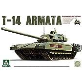 TAKOM 1/35 T-14 アルマータ ロシア次世代主力戦車