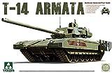 TAKOM 1/35 T-14 アルマータ ロシア次世代主力戦車 プラモデル