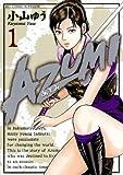 AZUMI?あずみ?(1) (ビッグコミックス)