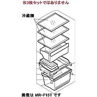 【部品】三菱 冷蔵庫 冷蔵棚 対応機種:MR-P15EX-KB MR-P15EX-KP MR-P15EY-B MR-P15EY-KB MR-P15EY-KP MR-P15EZ-KK MR-P15EZ-KW MR-P15S-B MR-P15S-S MR-P15T-B MR-P15T-S MR-P15W-B MR-P15W-S MR-P15X-B MR-P15X-S MR-P15Y-B MR-P15Y-S MR-P15Z-B MR-P15Z-S MR-P17EX-KB MR-P17EX-KP MR-P17EY-B MR-P17EY-KB MR-P17EY-KP MR-P17EZ-KK MR-P17EZ-KW MR-P17S-B MR-P17S-S MR-P17T-B MR-P17T-S MR-P17W-B MR-P17W-S MR-P17X-B MR-P17X-S MR-P17Y-B MR-P17Y-S MR-P17Z-B MR-P17Z-S