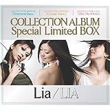 Lia&LIA COLLECTION ALBUM -Special Limited BOX-