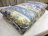 防ダニ、抗菌防臭綿仕様の羊毛混固綿敷ふとん 【ディザイア】シングルロング【100x210㎝】【BL】(ブルー) 安心安全の日本製!*別ページにて、同柄の掛ふとんも取り扱っております。