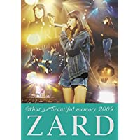 ZARD What a beautiful memory 2009