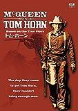 トム・ホーン[DVD]