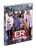 ER 緊急救命室 IV 〈フォース・シーズン〉 セット1 [DVD]