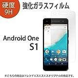Android One S1 強化ガラス フィルム AndroidOneS1 アンドロイド アンドロイドワンS1 液晶保護 画面保護フィルム 超薄0.3mm 硬度9H 保護シール スマホ スマートフォン スクリーンガード フィルム シール