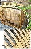 和モダンエアコン室外機カバー 犬矢来(いぬやらい) Lサイズ 幅110cm×高さ96cm 天然竹 AC-IY110-NAT