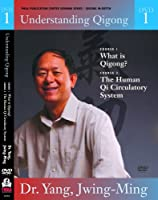 Understanding Qigong 1: What Is Qigong [DVD] [Import]