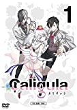 TVアニメ「Caligula-カリギュラ-」第1巻【DVD】[DVD]