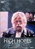 ハイ・ホープス キングス・クロスの人々 [DVD]