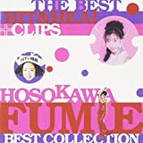 THE BEST HIT & HEAL + CLIPS~HOSOKAWA FUMIE BEST COLLECTION~(DVD付)