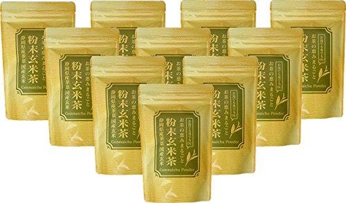 粉末玄米茶 200g10袋(2Kg) 得用 業務用 パウダー 茶(静岡県掛川産) 玄米(国産)