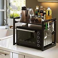 PENGFEI キッチン収納りキッチンラック収納棚ソリッドウッド電子レンジ オーブンラック 調味料ボトル 炊飯器 主催者 自宅 アクセサリー 立ち上がる 多機能 スペースを節約する 8色 60x40x47CM ( 色 : Black walnut , サイズ さいず : Black bracket )