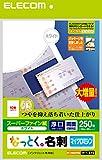 エレコム マルチカード 名刺 250枚分 10面×25シート マイクロミシン 厚口 ホワイト MT-HMN2WNZ