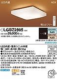 Panasonic(パナソニック電工) 和風LEDシーリングライト 調光・調色タイプ 適用畳数:~10畳 ※5年保証※ LGBZ2805