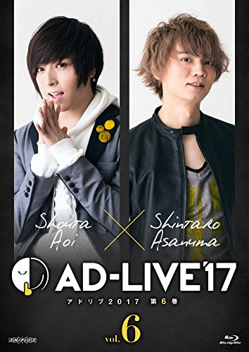 「AD-LIVE2017」第6巻(蒼井翔太×浅沼晋太郎)(初回仕様限定版) [Blu-ray]