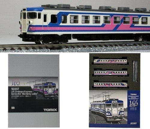 Nゲージ車両 165系電車  モントレー  基本 92207