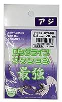 人徳丸(JINTOKUMARU) ロングライフクッション 0.8mm 20cm. P008-020BR