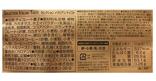 『ウィターズ セレクション イタリアン テイスト 250g』の2枚目の画像