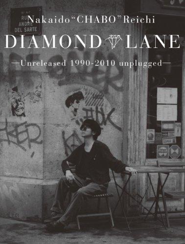 DIAMOND LANE -Unreleased 1990-2010 Unplugged- [DVD]の詳細を見る