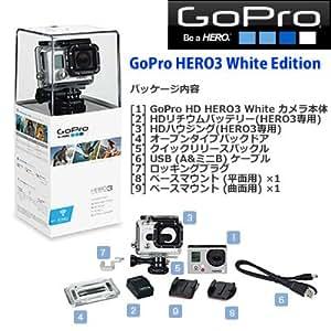 【国内正規品】 GoPro HERO3 ホワイトエディション[CHDHE-301-JP]