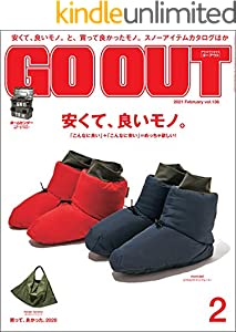 GO OUT (ゴーアウト) 2021年 2月号 [雑誌]