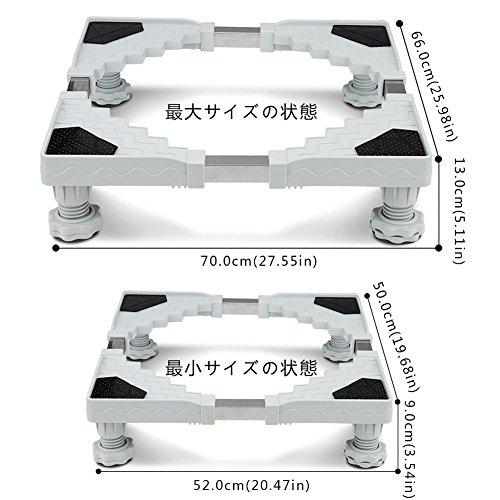 洗濯台 かさ上げ 昇降可能のドラム式洗濯機台 幅52~70cm 奥行き50~66cm 防止 騒音対策 減音効果( 耐荷重300kg)