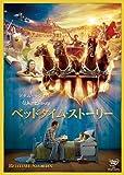 ベッドタイム・ストーリー [DVD] 画像