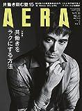 AERA 2016年 5/30 号 [雑誌]
