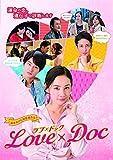ラブ×ドック[DVD]