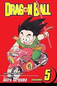 Dragon Ball 5巻 表紙画像
