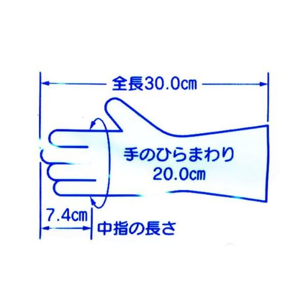 ファミリー ビニール 手袋 うす手 指先強化 ...の紹介画像3