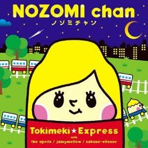 NOZOMIchan