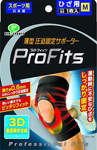 プロ・フィッツ 薄型圧迫 サポーター ひざ用 Mサイズ ひざ上12cm周囲 38~42cm (Pro-fits,compression athletic support,knees,M)
