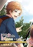 『Love on Ride ~ 通勤彼氏 Vol.3 成宮恭介』(CV:逢坂良太)シナリオブック Love on Ride~通勤彼氏 (Citrolarme)