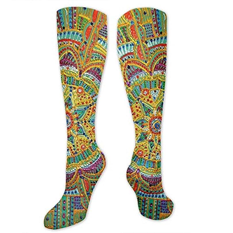 飢老人審判靴下,ストッキング,野生のジョーカー,実際,秋の本質,冬必須,サマーウェア&RBXAA Kaleidoscope Painting Socks Women's Winter Cotton Long Tube Socks...