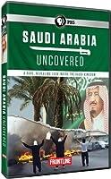 Frontline: Saudi Arabia Uncovered [DVD] [Import]