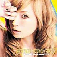 STEP you (Morris Capaldi versus ayumi hamasaki rmx) ayu-mi-x 7 presents ayu-ro mix 4