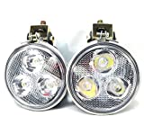 激光 12V 24V 兼用 LED トラック 用 バック フォグ ランプ ライト 2個 セット ホワイト サイド マーカー 広角 照射 大型 車