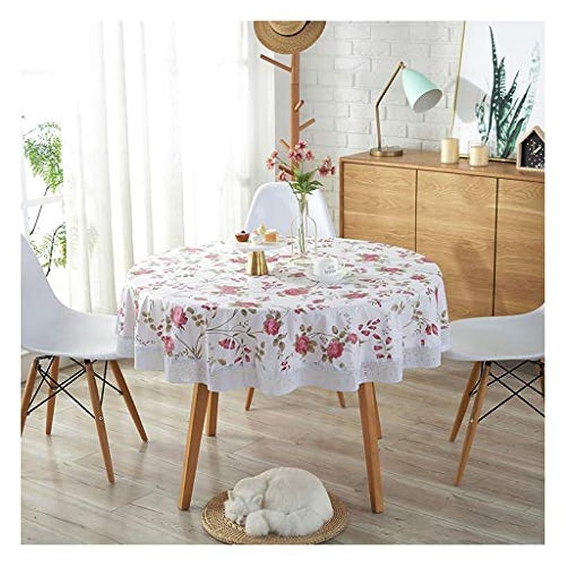 閉塞独特の再生的ラウンドテーブルクロス - PVCホテル環境保護油耐性家庭用コーヒーテーブルラウンドテーブルクロス (Color : C, Size : Round-200cm)