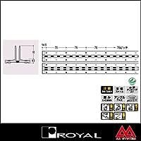 e-kanamono ロイヤル 棚柱 アルミペッカーサポート16(シングル) APS-16 3000mm アルシルバー